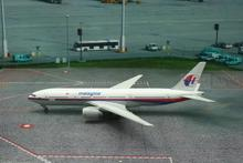 11167* Phoenix Malaysia Airlines Jubli 50 EMAS 1:400 B777-200ER commercial jetliners plane model hobby(China)