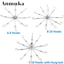 Anmuka 8 Claws Crab Hook Lead Head Jig Fishing Hooks Squid Fishhooks Lake Pond Fishing Accessories(China)