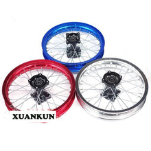 XUANKUN Off-Road Motorcycle Modified Aluminum Alloy Hub 14 Inch 90 / 100-14 Inch Wheel Assembly To Strengthen The Drum Core