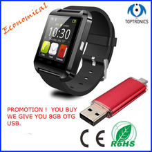 2016 promotion !Hot sales and Fashion Android Watch Sport Wrist bluetooth ios android u8 smart watch with gift of 8gb otg usb