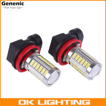 1PC New 33 LED H8 Fog Lamp Bright LED Light Bulbs DRL 33 5630 SMD with Lens Xenon  White  2z9