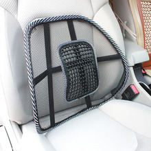 car Seat Supports Cushion waist pad Comfortable Mesh Chair Relief Lumbar Back Pain Support Car Cushion Office Seat Chair Black