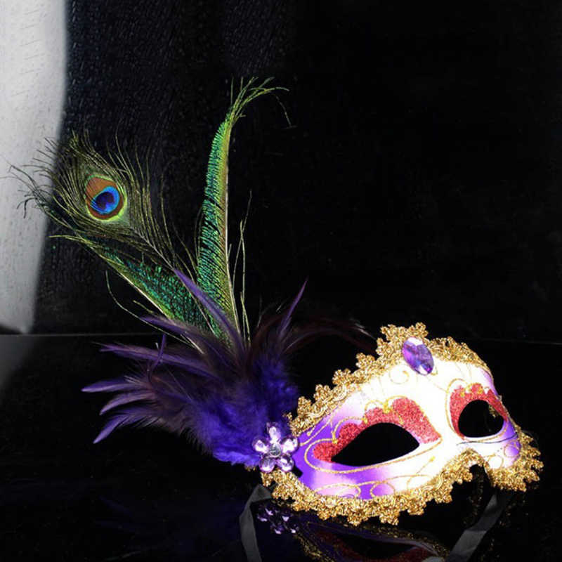 1PCS Masquerade Feathers Venice Exquisite Birthday Quality Mask Christmas Accessories  Halloween Peacock Party Dance Mystery DA