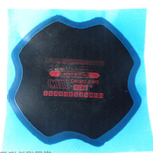 10pc Bias Ply Reinforced Tyre Repair Patch 115mm*115mm, tilt cross rubber patch(China)