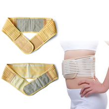 Tourmaline Self-heating Massage Belt Waist Back Anti-fatigue Pain Disease Relief Magnetic Far Inrared Massage