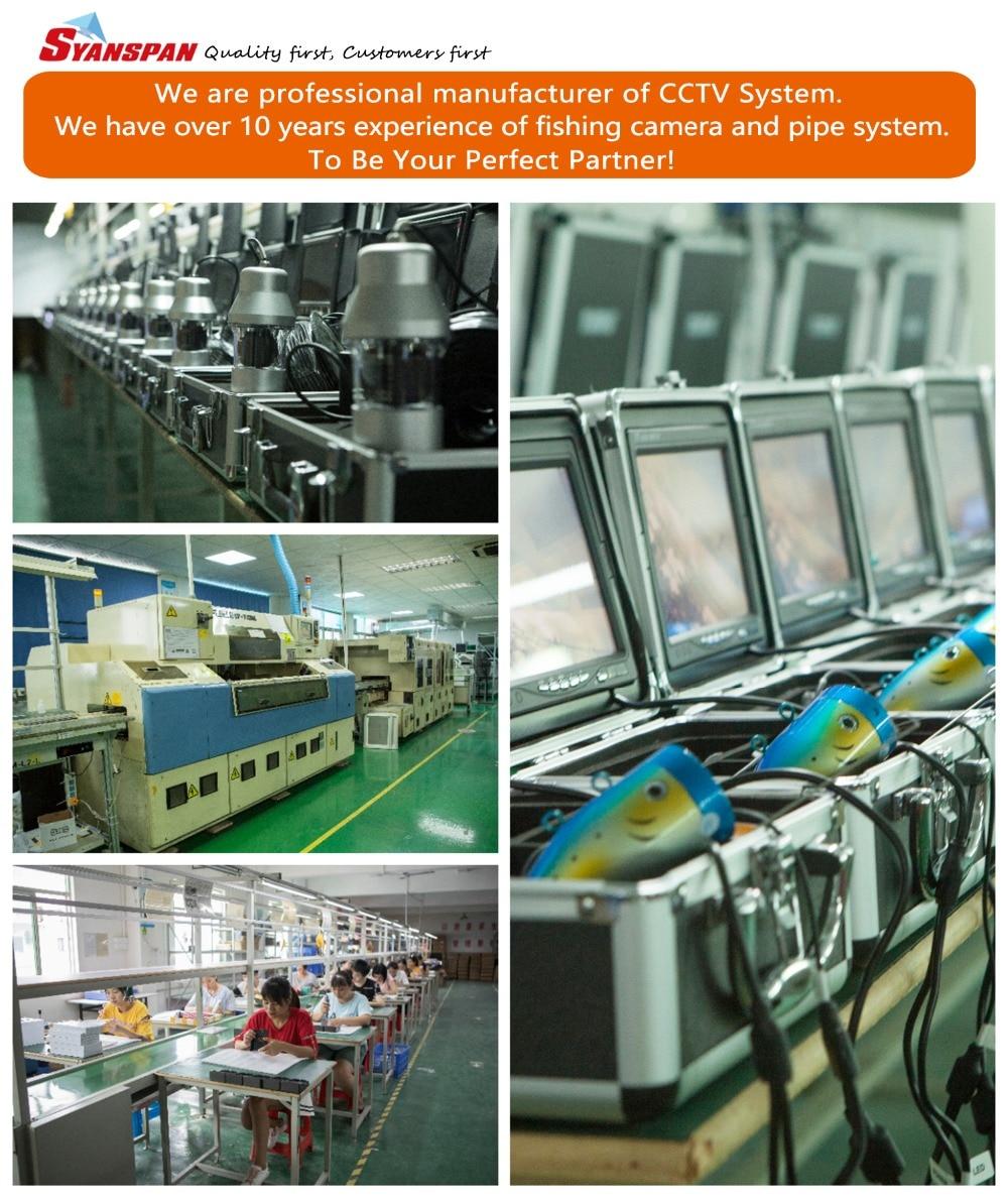 manufacture1