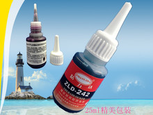 1pcs 242 glue screw glue Blue glue anaerobic adhesive 25ML(China)