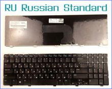 Russian RU Version Keyboard For Dell Inspiron 15 15R 3521 3537 15R 5421 5521 5537 5535 15-3521 15V-1316 Laptop