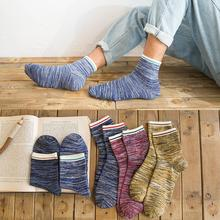 In The New Winter Men's Men's Family Name Wind Tube Long Socks High Casual Cotton Socks Factory Direct Datang(China)