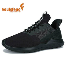 Soulsfeng Quality Sneakers Spring Autumn Men's Basketball Shoes For Women Breathable Waterproof Anti-slippy Famale Walking Shoes(China)