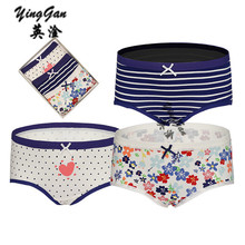 Children's Underpants 3Pcs/Lot Briefs Boy And Girls Underwear Soft Organic Cotton Baby Underpants Childrens Shorts Panties 2-10Y