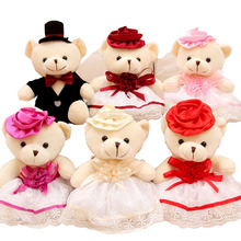 New Super Cute 2Pcs/set The Couples Wedding Bear Plush Toy Super Love Stuffed Animal Doll Birthday & Holiday Gift for Friends