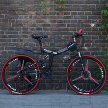 26inch folding mountain bike 21 speed mountain bicycle double disc brake bike New folding mountain bicycle Suitable for adults(China)