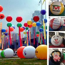 Event party supplies big ball with customized logo Helium balloon 150 /200 /250CM or Ground ball 60 /80 /100 /120 /150CM print(China)