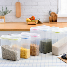 Cartridge-style kitchen sealed storage tank/Seal ring Bottom thickened Scale design Miscellaneous grains storage box