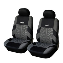 Hot Sale Front Car Seat Covers Universal Fit Tire Track Detail Vehicle Design Seat Protective Interior Accessories