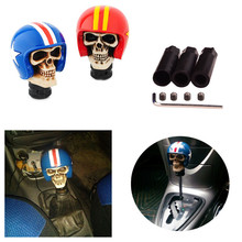 Universal Cool Resin Gear Shift Knob Baseball Cap Skull Gear Shift Knob Rider Helmet Human Skull Head Car Truck Auto Shift Lever