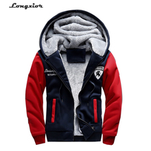 Free shipping Fashion hoodies men  2017 Winter Casual Men's Jackets,Patchwork  Mens Coats plus size Men's overalls M52