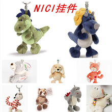 10cm 10pcs/lot NICI plush toy doll high-quality small pendant Keychain free shipping