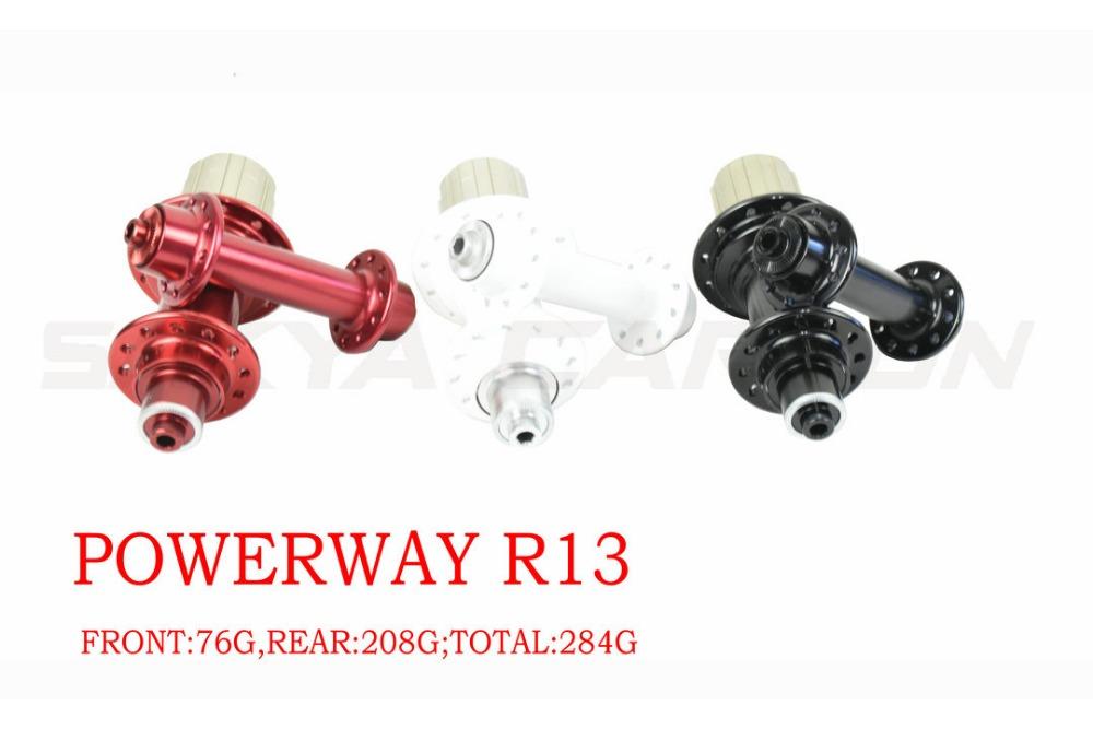 powerway R13