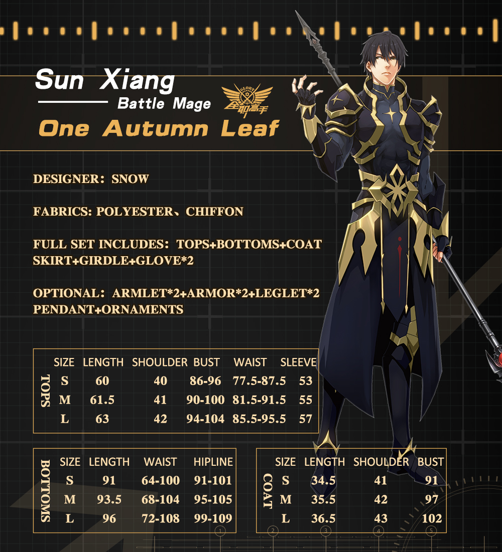 one autumn leaf cosplay the king u0026 39 s avatar costume sun xiang  u2013 uwowocosplay