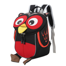 Buy Aged 1-3 Toddler backpack safe kids baby bag cute animal owl children backpacks kindergarten school bag mochila escolar for $10.85 in AliExpress store