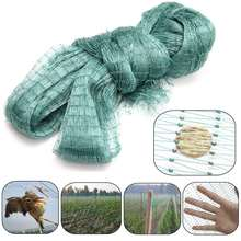 Garden Plant Net Green Anti-bird Protect Polyethylene Birds Net for Plants Fruits Vegetables Protection 5 Sizes Selectable
