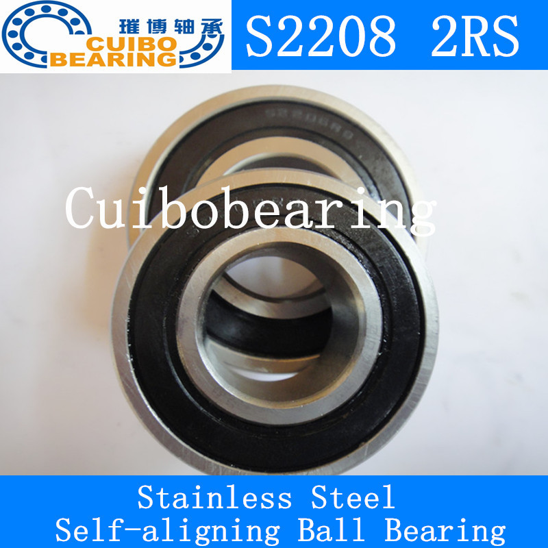 Stainless steel self-aligning ball bearings S2208  2rs Size 40*80*23<br>