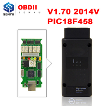Newest V1.70 Opcom for OPEL Interface Auto Scanner Interface OBD2 Diagnostic Tool OP COM 2014V for Opel with PIC18F458 Chip