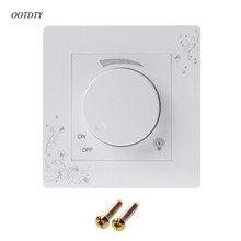 OOTDTY Luxury Wall Dimmer Switch Ivory White Brief Art Weave Light Switch AC 110~250V(China)