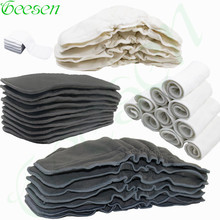 Reusable Bamboo Charcoal Insert Baby Cloth Diaper Nappy Bamboo or Microfiber or Bamboo Fleece Cloth Diaper Insert(China)
