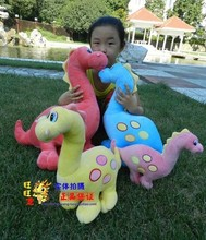 stuffed animal 45 cm dinosaur plush toy dinosaur doll four colours choosen great gift w569