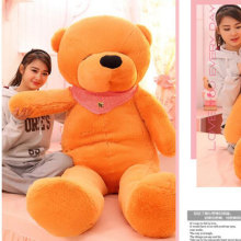 200cm Oversize Hug Teddy Bear Large Bear Giant Teddy Bear Plush Toy Gift Plush Ted Man's Movie Plush Teddy Bear High Quality