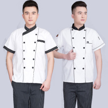 2017 Real Chef Uniform Sale Jackets Cotton Polyester Men Hotel Chefs Summer Grill The Clothing Dining Room To Kitchen