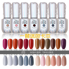 Formaldehyde free gel nail art polish manicure decoration tools led uv gel nail polish set new arrivals 48 colors available(China)