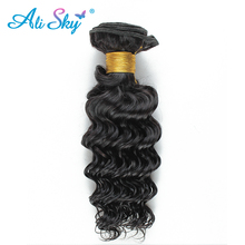 "Ali Sky Deep Curly Weave Human Hair Vendors 1 Bundle 8""-26"" Nonremy Brazilian Hair Extensions Can Be Dyed Natural Color 1B(China)"