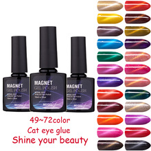 MDSKL Magnet Cat Eyes Gel Nail Polish 10ML/Bottle Cat's Eye Gel Polish UV Gel Nail Polish Quick Dry Gel Varnish