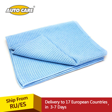 "Auto Care The Best Water Magnet Microfiber Drying Towel with Waffle Weave Design for Car, Bath, Kitchen & Dogs 23.6""X 31.5"" Blue(China)"