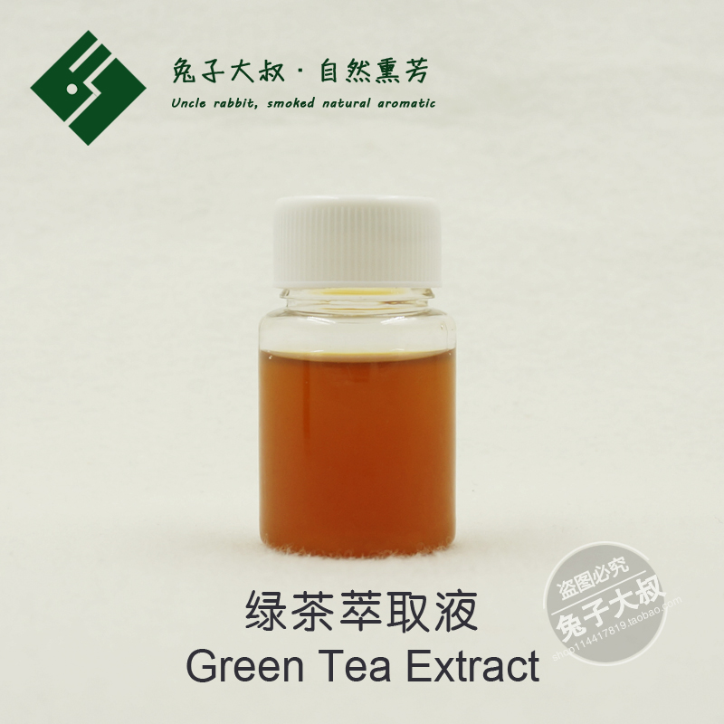 Skin care raw materials green tea extract 30ml pure plant extract extract stock solution
