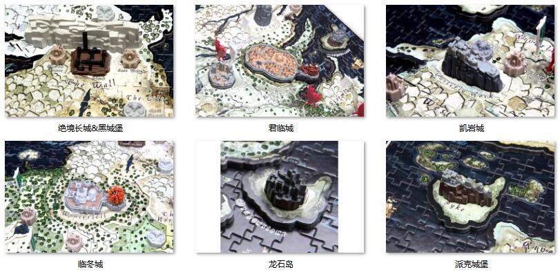 puzzle-3d-puzzle-of-westeros-1400-pcs5-asylum4nerd