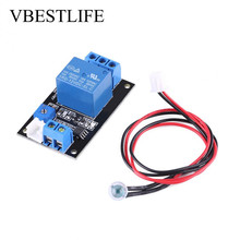 DC 12V Solid State Relay Photoresistor LDR Relay Control Module Light Operated Sensor Switch Controler