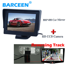 "170 visual angle+Dynamic track line +4.3""  lcd car screen monitor with  4 led car parking camera for ford-focus sedan on sale"