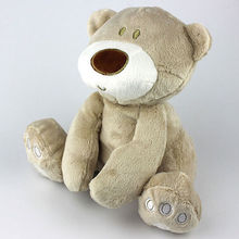 Cute Small Light  Brown Bear Stuffed Animal Doll Plush Soft Toy xmas Gift