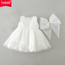 IYEAL High Quality Baby Girl Dress for Princess Girl Infant 1 Year Birthday Wedding Party Dresses Christening Gown 0-2 YEARS