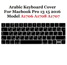 Arabic Keyboard Cover For Apple Macbook Pro 13 15 2016 Model A1706 A1708 A1707 Retina Touch Bar Silcone EU Euro Version(China)
