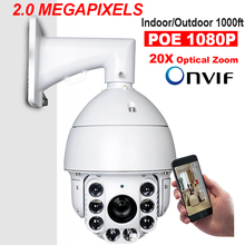 CCTV 6 inch Network Onvif IP 1080P PTZ camera High Speed Dome 20X Optical Zoom POE Camera 2.0MP IR 200M P2P Mobile Phone View