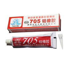 1pcs 50ML 705 silicone waterproof transparent heat resisting glue Colorless sealing glue electron component PCB appropriative(China)