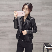 2017 spring and autumn new pu locomotive skin Ms. short paragraph Korean Slim big code short jacket leather jacket