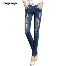 women beggars jeans 2017 ripped bleached Skinny Pencil Pants stretch cowboy summer decoration zippers button fashion wangcangli