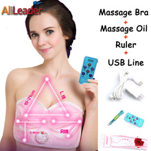 Far Infrared Women Breast Enhancers Breast Augmentation Bras Electric Body Massager Beauty Enlargement Therapy Massager Device